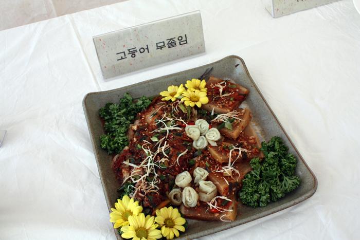 ▲ 조선행씨의 안동향토음식 비빔밥.