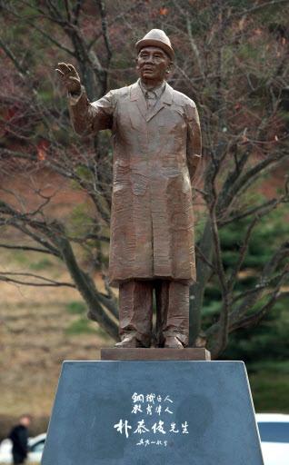▲ 포스텍 노벨동산에 세워진 청암 박태준 조각상.