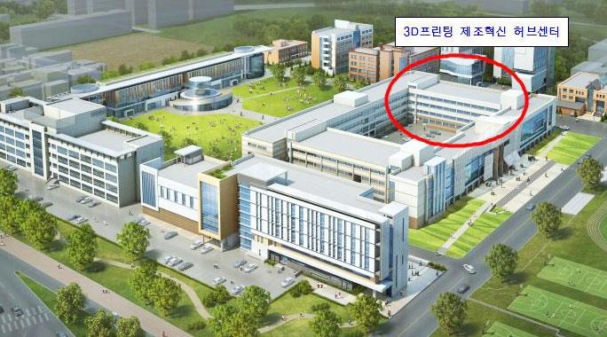 ▲ 구미 테크노벨리에 들어설 대경권 3D프린팅 지역거점센터의 조감도. 연면적 3천880㎡(1천175평, 4층) 규모로 기존 건물을 리모델링해, 올해 말까지 완공할 계획이다.