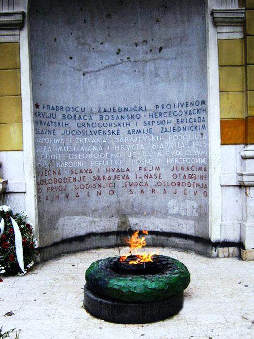 ▲ 보스니아 사라예보 시내엔 내전에서 숨진 사람들을 추모하는 `꺼지지 않는 불꽃`이 있다.