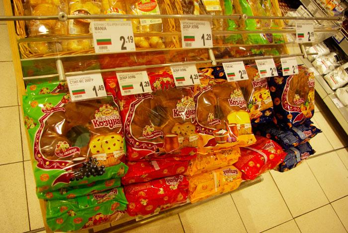 ▲ 슈퍼마켓에서 1천원 정도면 살 수 있는 불가리아 빵.