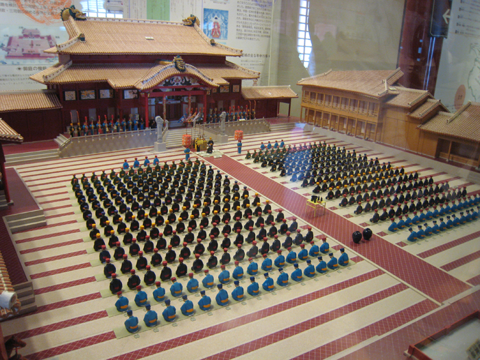 ▲ 일본 오키나와 고대의 모습을 형상화한 모형.