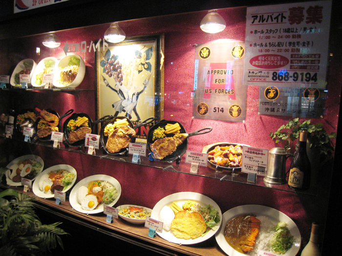 ▲ 미군 기지가 있는 오키나와 식당에선 회는 물론 스테이크까지 맛볼 수 있다.