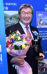 ▲ `2017 한국관광의 별 시상식`에 참석한 곽용환 고령군수.