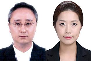 ▲ 지성대(왼쪽) 책임연구원과 하유주 선임행정원.  / 막스플랑크 한국·포스텍연구소 제공