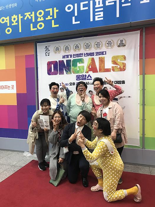 ▲ 관객들과 즐거운 시간을 보내고 있는 '옹알스' 멤버들.