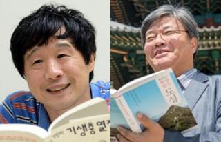 ▲ 서민 단국대 교수, 홍순민 명지대 교수.    /눌와 제공