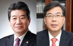 ▲ 강석호 국회의원,송언석 국회의원