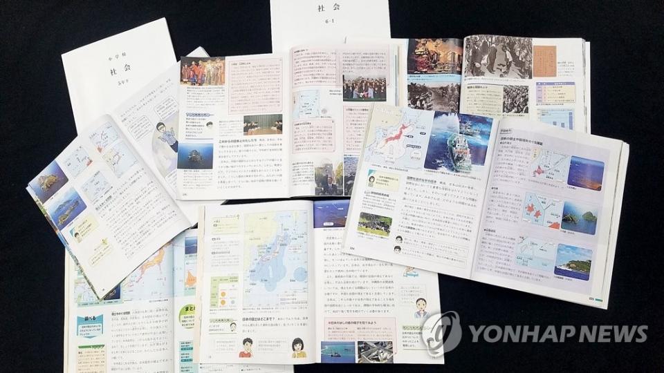일본 초등학교 교과서 pdf